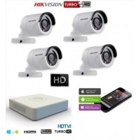 Video nadzor komplet sa 4 HD 720p kamere HIKVISION
